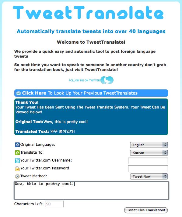 tweet_translate