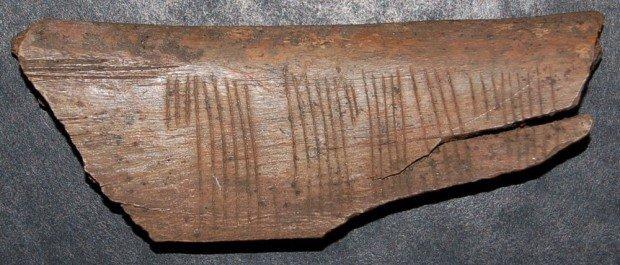 Old Viking Code