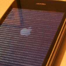 Whew. Jailbreaking My iPhone No Longer a Sin!