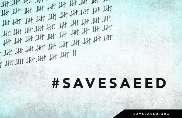 PosterSaveSaeed