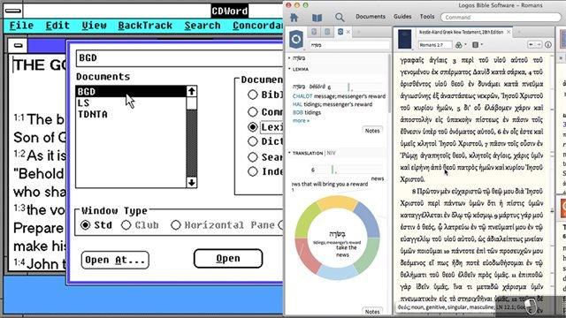 A Look Back at Digital Bible Software