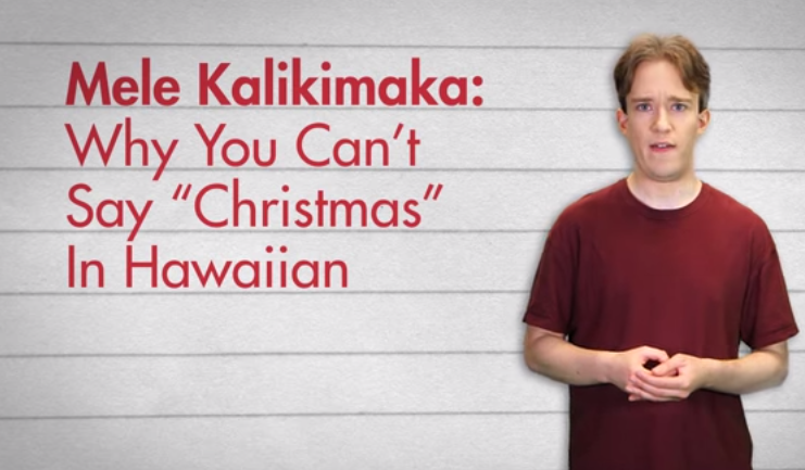 why mele kalikimaka means merry christmas in hawaiian video - How Do You Say Merry Christmas In Hawaiian