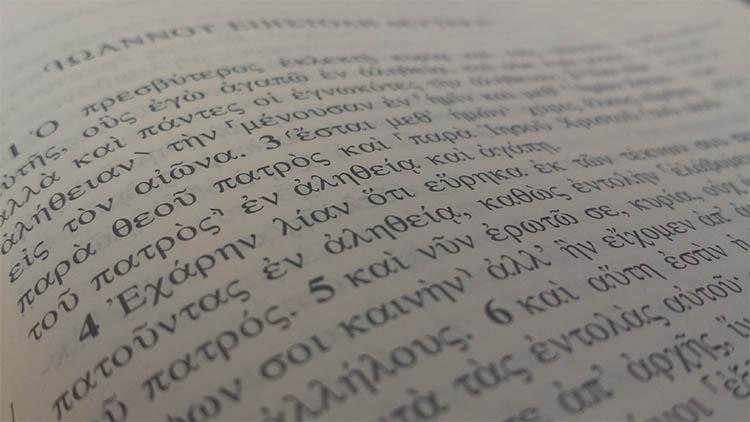 Useful & Free Greek Study Apps - ChurchMag